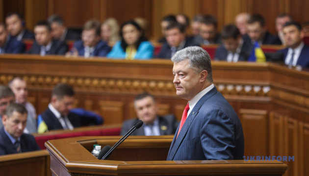 Poroshenko: Export of Ukrainian goods to United States doubles
