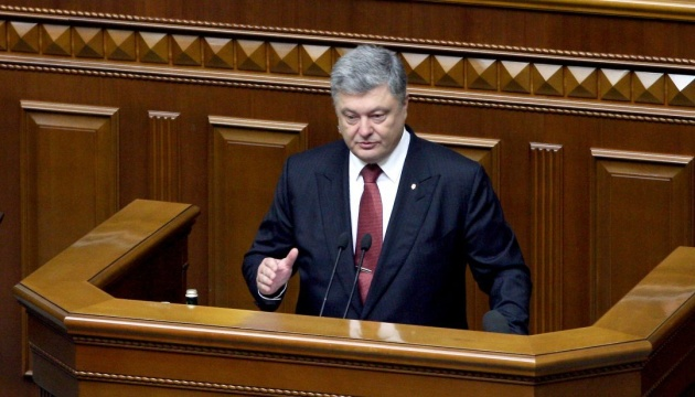 CEC publishes Poroshenko's election program