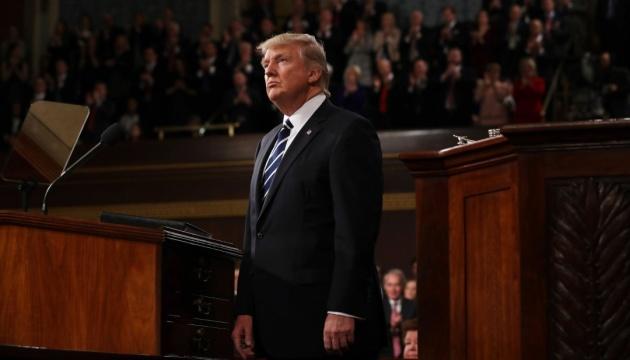 Звернення Трампа до Конгресу: Що читається між рядків
