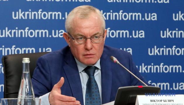 Киевский городской центр занятости: новации в предоставлении услуг на рынке труда