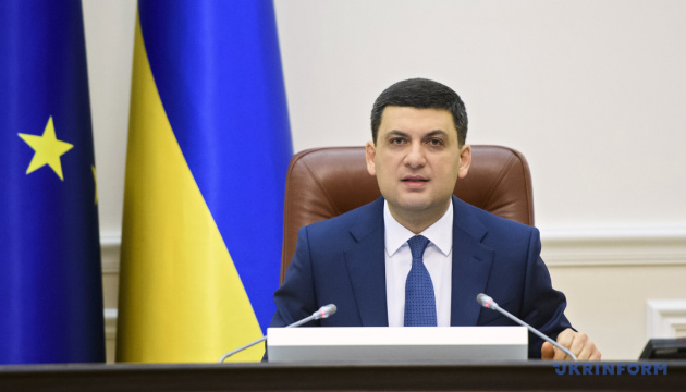 Ukraine to strengthen judicial system in 2019 by launching anti-corruption court – Groysman