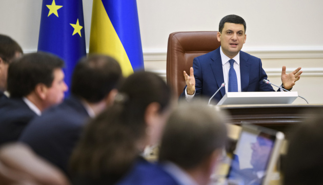 Кабмин утвердил порядок предоставления статуса УБД борцам за независимость Украины