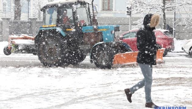 Завтра Украину накроют снегопады (перечень областей)