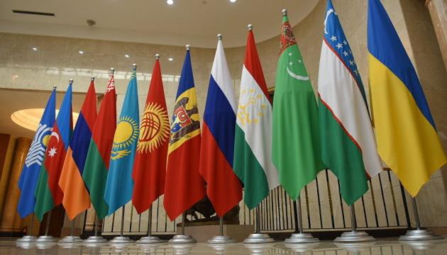 Украина окончательно вышла из координационных органов СНГ