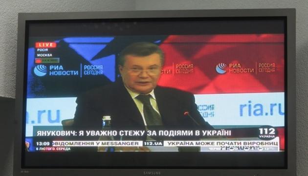 Янукович рветься у переговорники з РФ