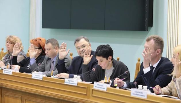 La CEC a enregistré 226 observateurs internationaux pour les élections en Ukraine