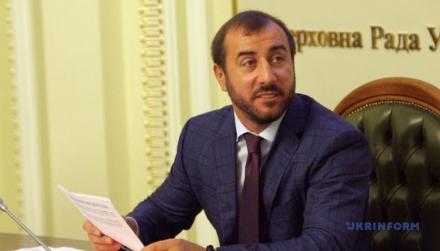 Держзрада: Луценко підтвердив, що проти депутата Рибалки порушили справу