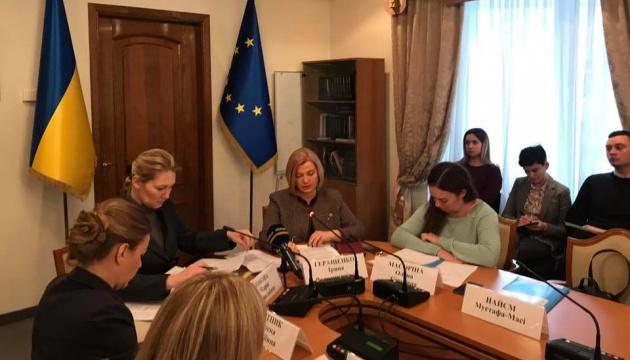 Геращенко впевнена, що Рада підтримає
