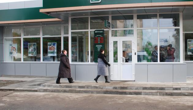 Ощадбанк знизив ставки за кредитами для малого бізнесу