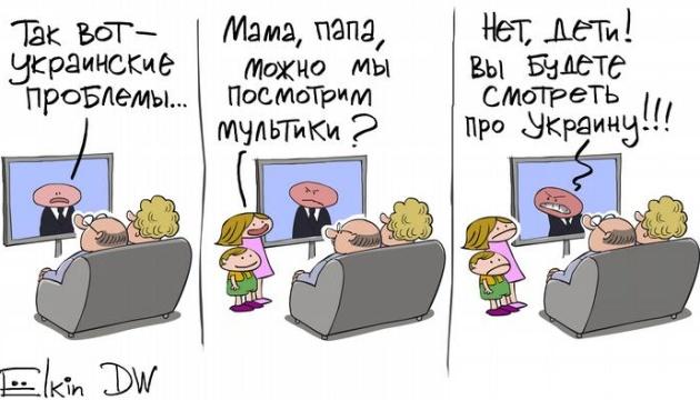 Если бы не было Украины, её надо было бы придумать