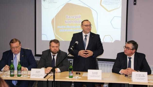На Вінниччині обсяги інвестицій зросли на 41%