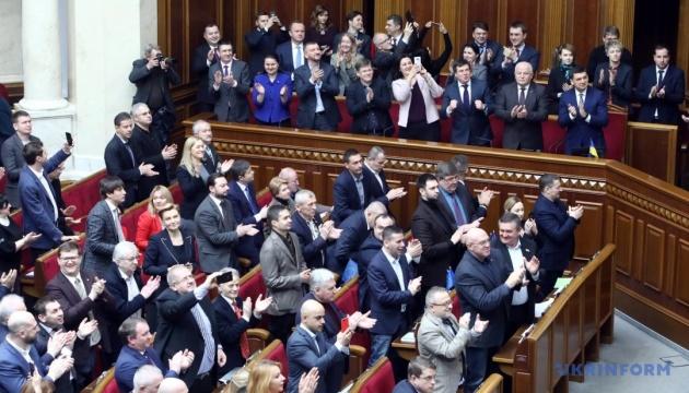 Rada zatwierdziła w Konstytucji kurs Ukrainy w UE i NATO