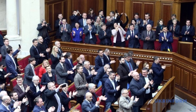 Rada secures Ukraine's course for EU, NATO in Constitution