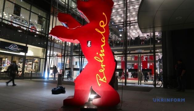 Сьогодні стартує Берлінський міжнародний кінофестиваль