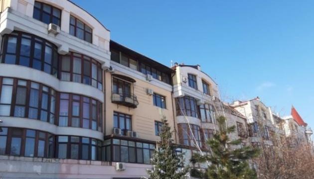 Элитную квартиру Януковича в Киеве передали временному управляющему