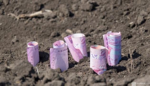 Umfrage: 73 Prozent der Ukrainer gegen Bodenhandel