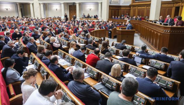 Уряд пропонує Раді після мовного взятися за освітній закон