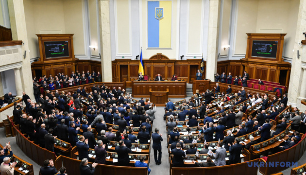 Parliament passes law on military standards