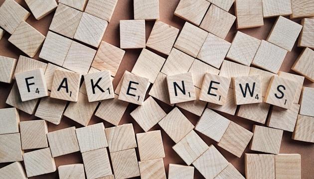 AFP і TikTok запускають новий проєкт для боротьби з фейками