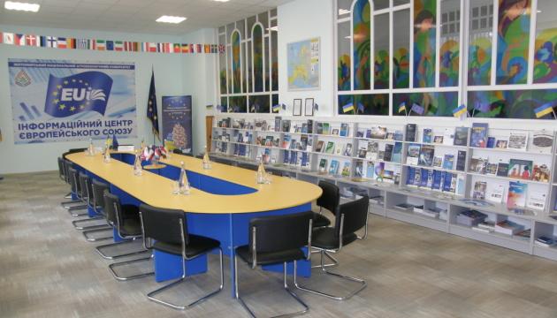 У Житомирі відкрився інформаційний центр ЄС