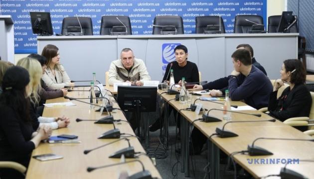 Про  Українську ювенальну юстицію