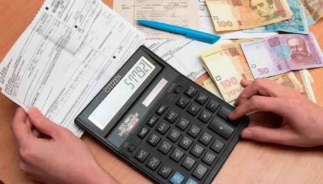 """В уряді подякували українцям, які вчасно платять """"комуналку"""""""