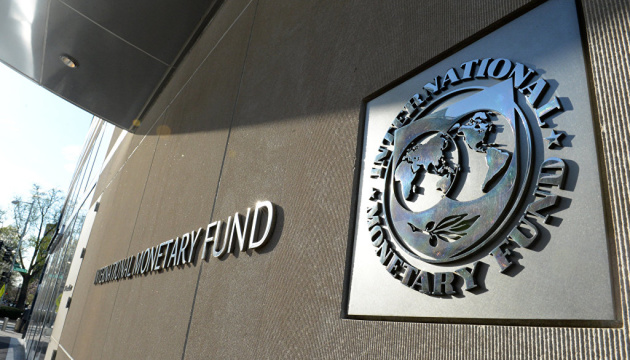 IMF improves forecast for Ukraine's GDP in 2021-2022