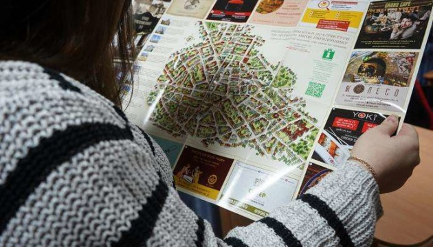 У Чернівцях випустили 5 тисяч туристичних планшетів