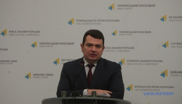 Competition for Ukraine's Anti-Corruption Court at the final stage - Sytnyk