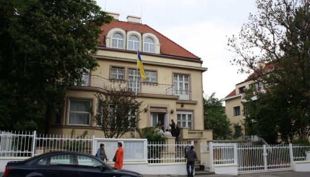 Посольство України обурене заявами чеського депутата про