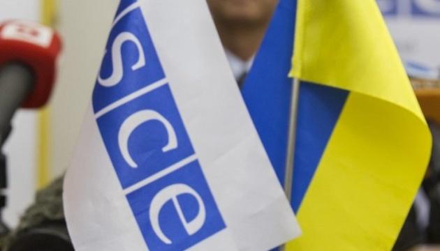 ОБСЕ обещает исключить россиян из списка наблюдателей на выборах в Украине