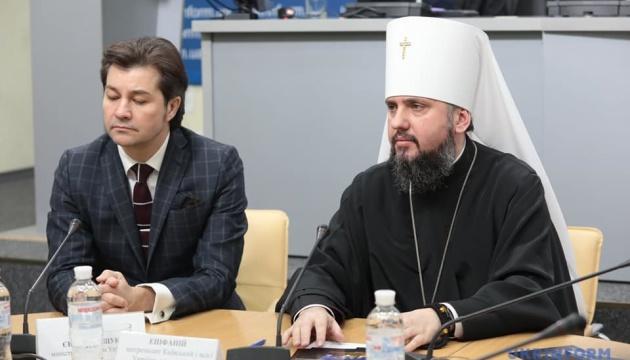 L'Église orthodoxe ukrainienne crée une mission qui s'occupera des prisonniers politiques ukrainiens