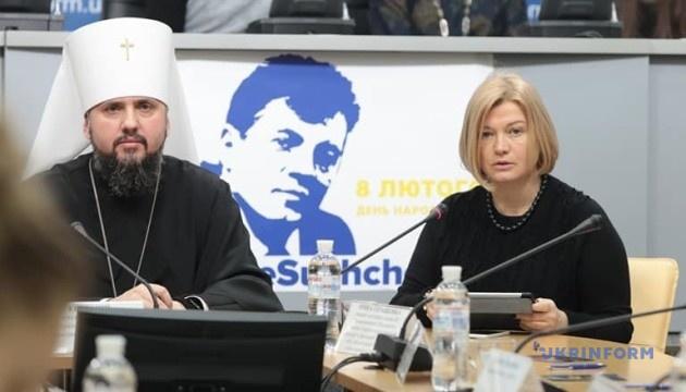 ОБСЄ має побачити умови для українських заручників і політв'язнів - Геращенко