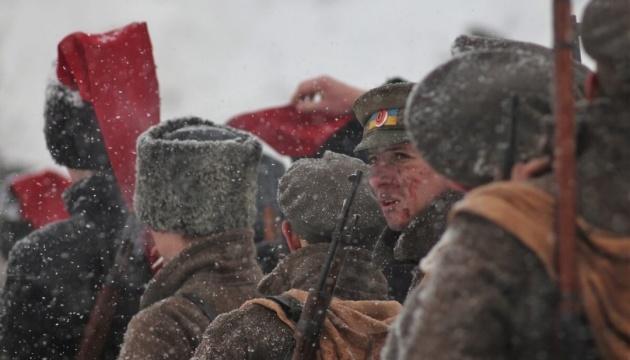 «Круты 1918» - еще раз об историческом кино