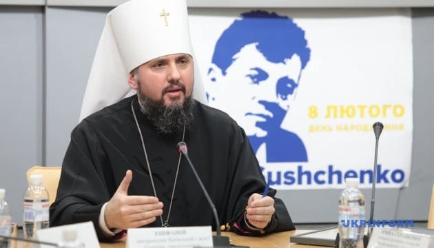 ПЦУ створила місію, яка опікуватиметься українськими політв'язнями