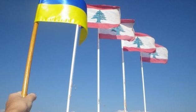Україна і Ліван планують пожвавити політичний діалог