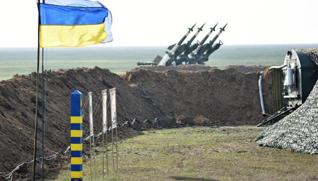ВСУ проведут масштабные стрельбы из ракетных комплексов С-300 вблизи Крыма