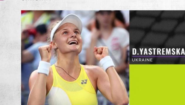 Dayana Yastremska  została uznana za