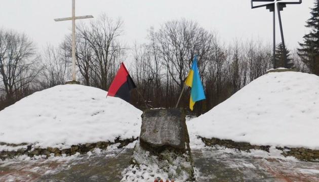 На Тернопольщине почтили память расстрелянных нацистами повстанцев ОУН-УПА