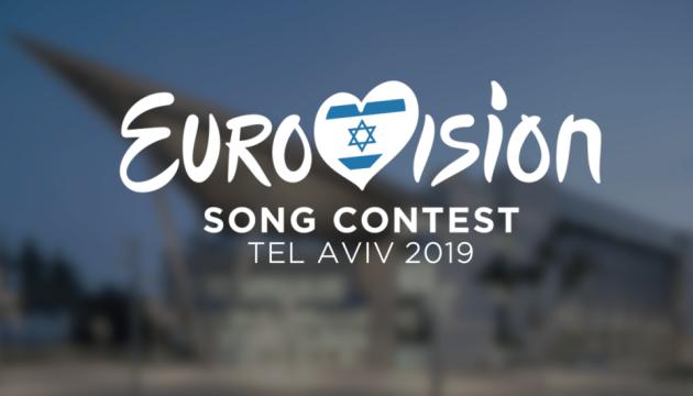 В Україні стартує Нацвідбір на Євробачення-2019