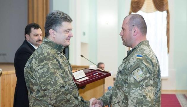 Порошенко привітав з днем народження Героя України