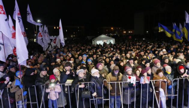Під час виступу Тимошенко на Київщині влаштували провокації з димовими шашками