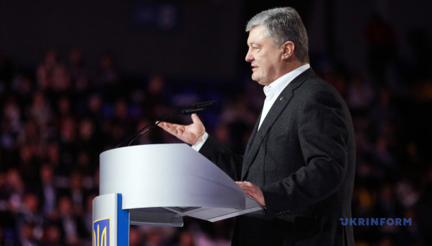 Ukraine will not allow Russia to occupy Azov Sea - Poroshenko