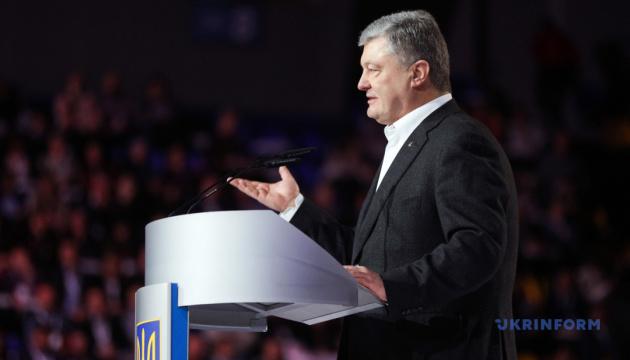 Нині Україна та Євросоюз наблизилися один до одного, як ніколи - Порошенко