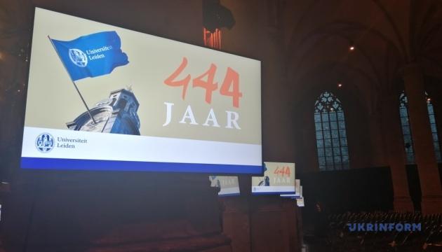 Старейший университет Нидерландов отмечает 444-летие