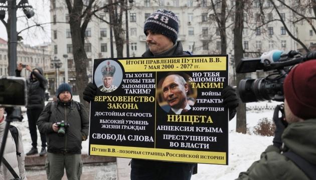 Більшість росіян вважає, що влада бреше про стан справ у країні