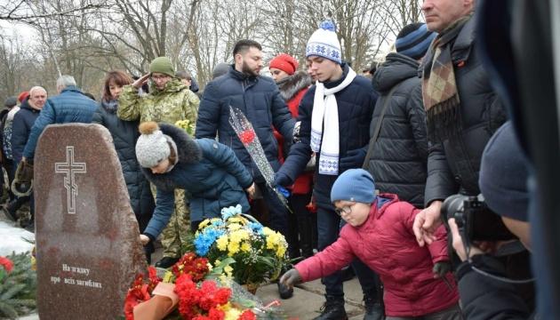 У Краматорську вшанували пам'ять загиблих під час ракетного обстрілу