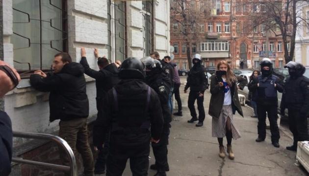 Задержание активистов на Подоле: ГБР провело допросы