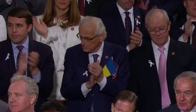 Конгрессмен взял украинский флаг на речь Трампа по собственной инициативе - активист УККА