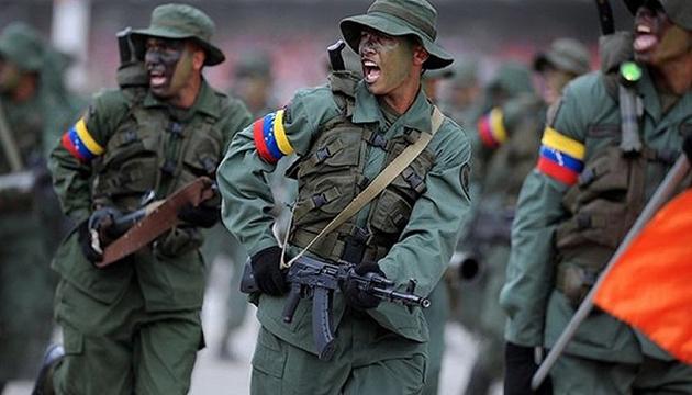 У Венесуелі стартували найбільші в історії країни військові навчання